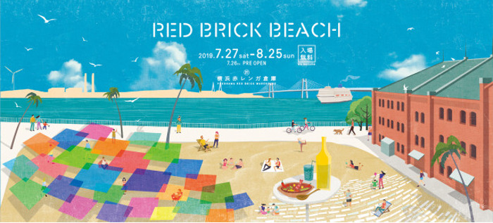 Red Brick Beach (Yokohama Red Brick Warehouse)