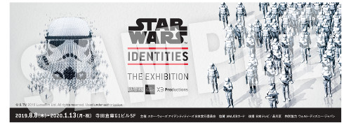 STAR WARS(TM) Identities: The Exhibition