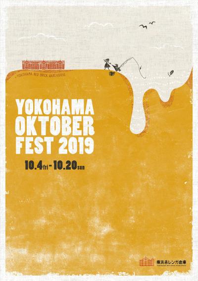 Yokohama Oktoberfest 2019
