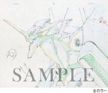 Evangelion and Japanese Swords + Evangelion Artwork Selection