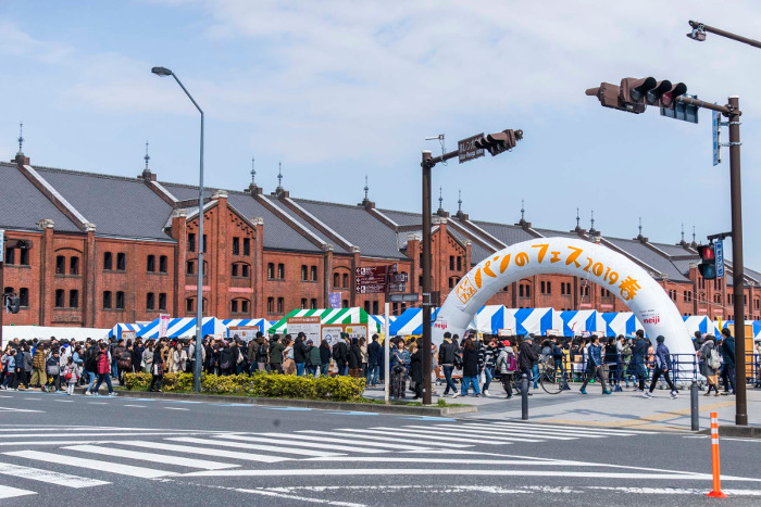 Pan no Fes (Yokohama Bread Festival) 2019 Autumn