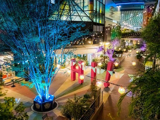 Tokyo Dome City Summer Illumination