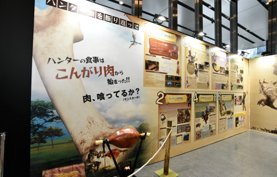 Monster Hunter 15th Anniversary Exhibition (ASOBUILD)