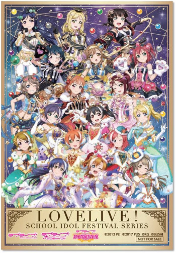 "Sega Collabo Cafe ""LoveLive! School Idol Festival Series"""