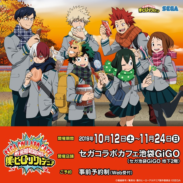 Sega Collabo Cafe 'My Hero Academia' (Boku no Hero Academia)