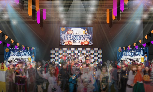 Shibuya Otona Halloween Party