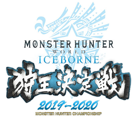 Monster Hunter Festival 2019