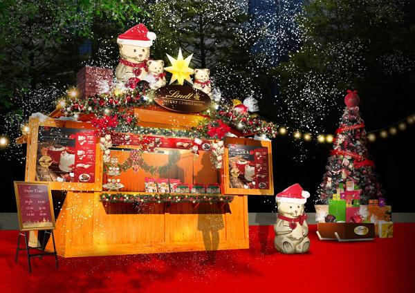 Tokyo Christmas Market 2020 (Hibiya Park)