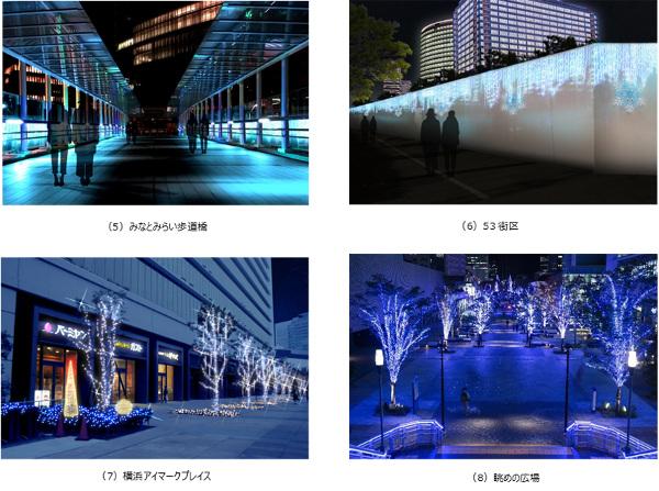"""Minato Mirai Illumination """"Yokohama Milight"""""""