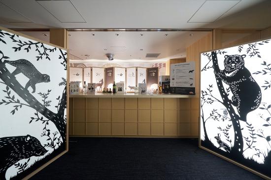Edo Tokyo Art Illumination Exhibition