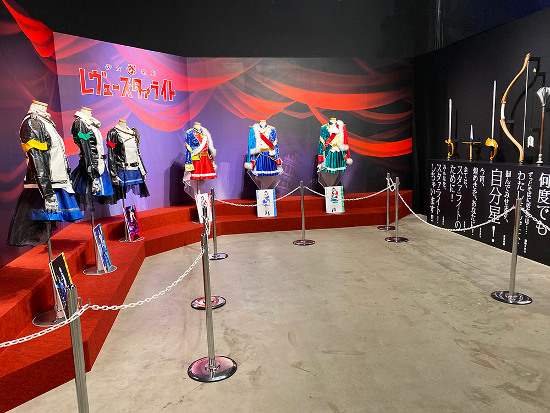Bandori! & Starlight Exhibition in Gallery AaMo